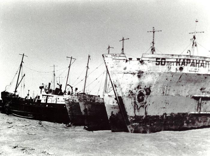 Гибнущее Аральское море