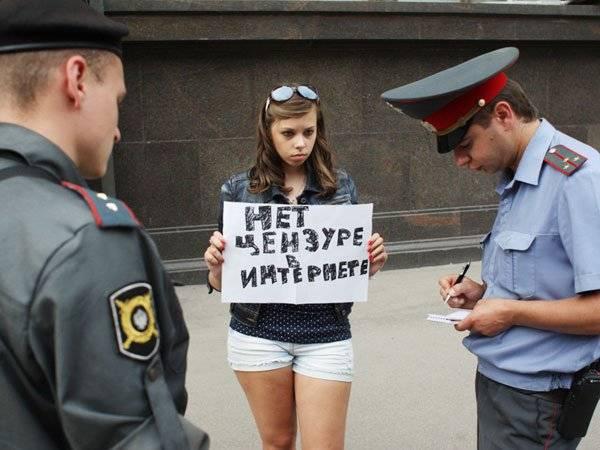 В интернете кто-то неправ  Фото: Кирилл Лебедев/«Газета.Ru»
