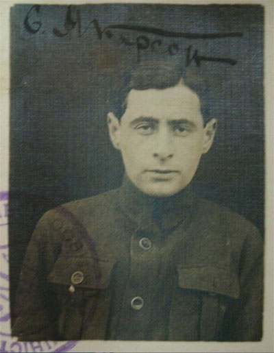 Семен Якерсон. Фото из его удостоверения. Подебрады, Чехословакия, 1922 год.