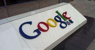 The Intercept: Google работает над китайской версией поисковика со встроенной цензурой