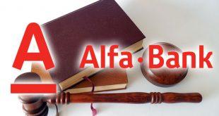 В США суд отказал совладельцам Альфа-банка в иске к автору досье на Трампа