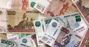 Чужие миллиарды по-российски