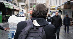 Сколько в мире живет евреев?