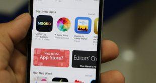 Apple обяжет всех разработчиков приложений для App Store сформулировать политику конфиденциальности