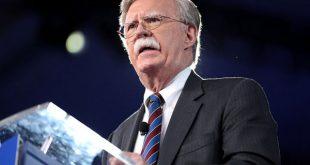 Вашингтон может ввести санкции против Международного уголовного суда