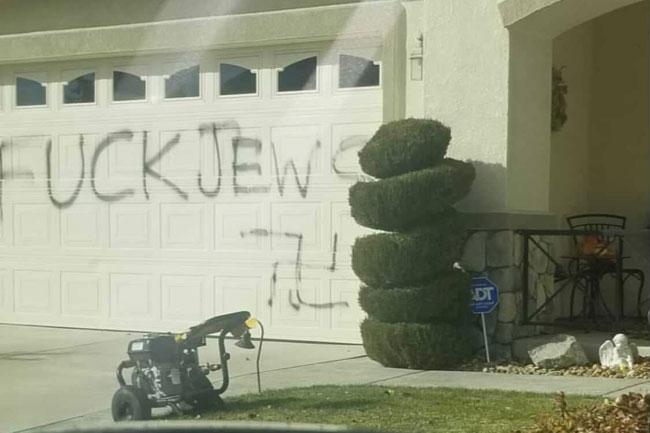 Почему негры не любят евреев?